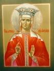 Св мученица царица александра