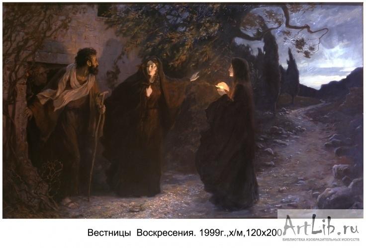 www.artlib.ru/objects/gallery_274/artlib_gallery-137037-b.jpg