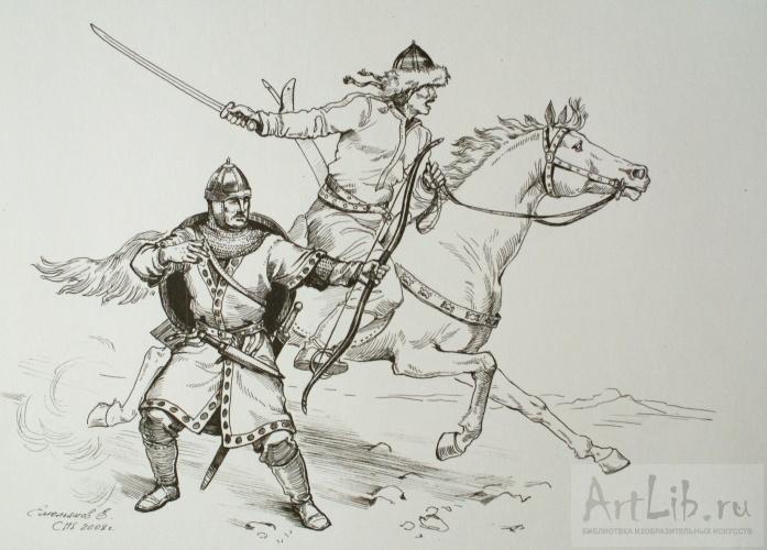 Византия Гроза Над Дунаем В Н Шиканов