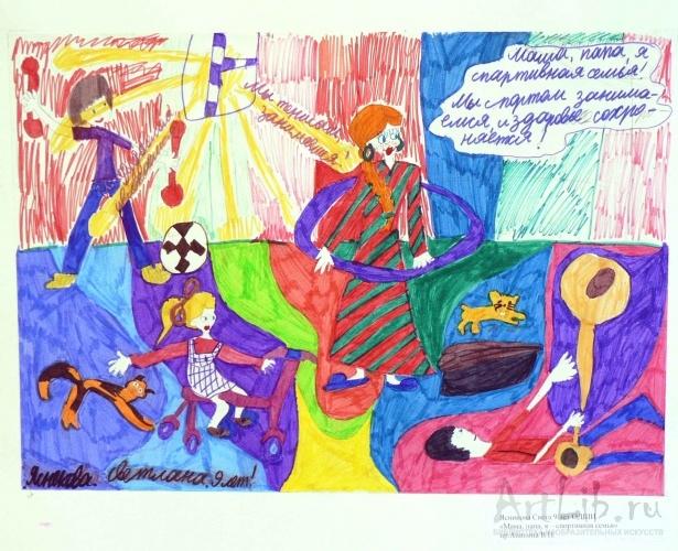 Мой любимый детский сад раскраска