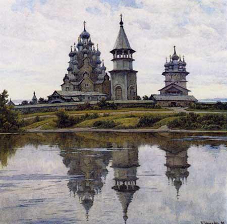 http://www.artlib.ru/objects/gallery_31/artlib_gallery-15739-b.jpg
