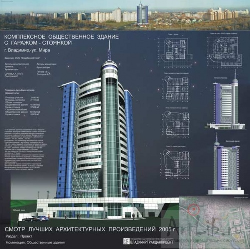 здания для архикад