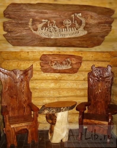 Мебель в стиле викинг своими руками
