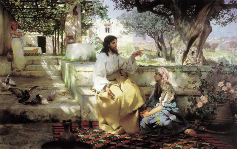 первая христианская община: