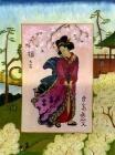 Японский мотив.  Сюжетная композиция.  Масло, холст на картоне.  Материалы.