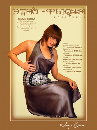 Платье с черно-коричневым абстрактным этно-принтом.