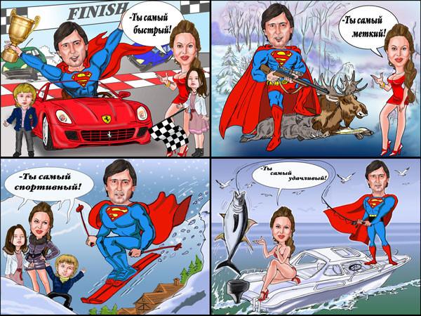 Как сделать из своей фотографии комикс