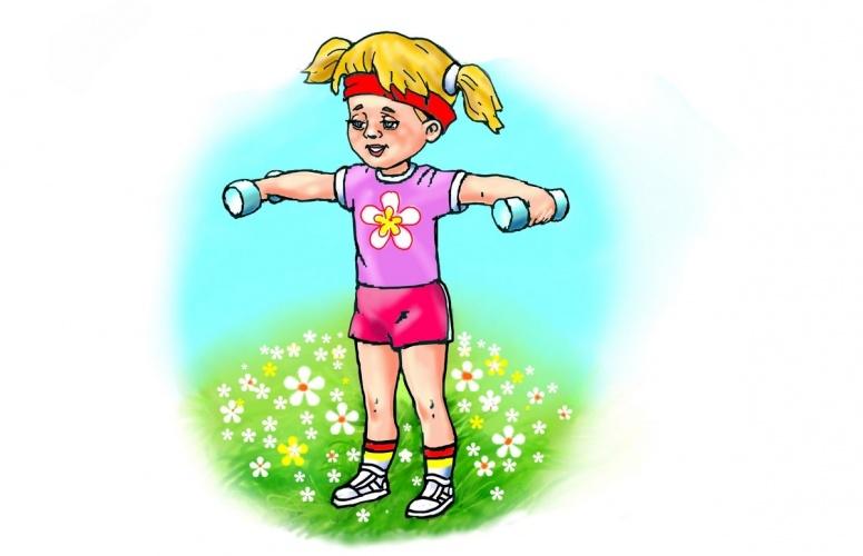 Рисунок детей которые делают зарядку