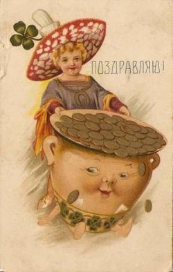фото открытки старинные
